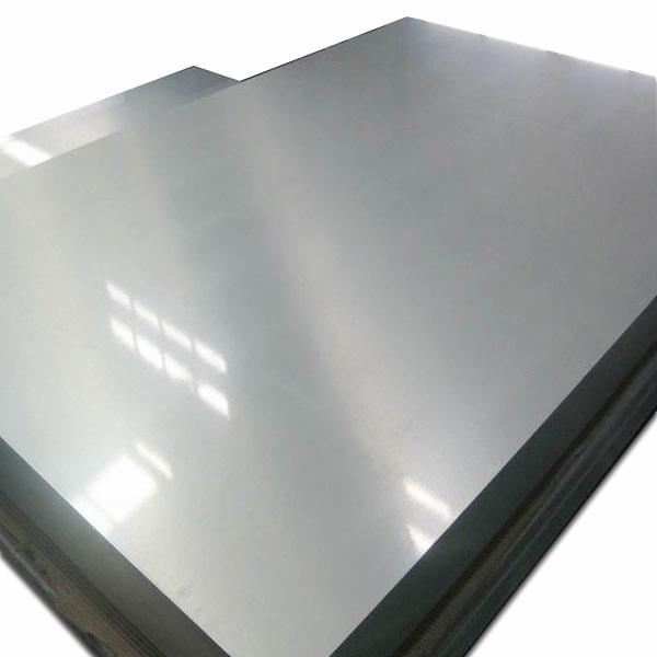 xingcheng special steel