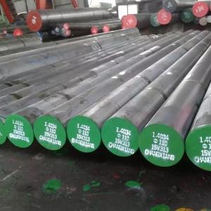 Forging Steel Bar & Rods